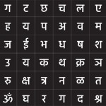 Indian Design Foundry, Fedra Hindi